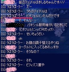 アイドル 3409