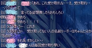 キオス 3589