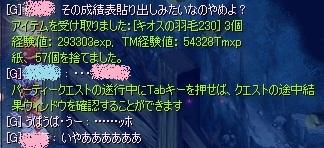 (´^ω^`) 3587