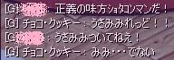 無念…… 3573