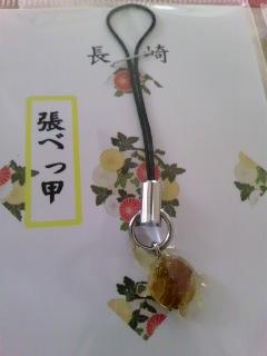 2012/07/27-28 長崎旅行(べっ甲ストラップ)