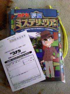 2012/07/27-28 長崎旅行
