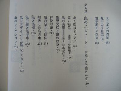 2013/01/19-05