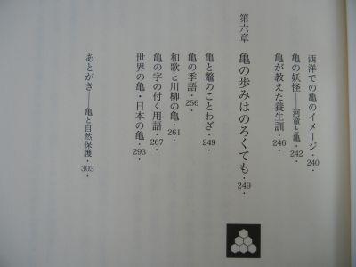 2013/01/19-06