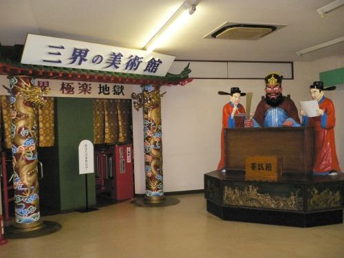 2012/04/29-15 伊豆アンディランド