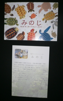2012/04/29-16 伊豆アンディランド