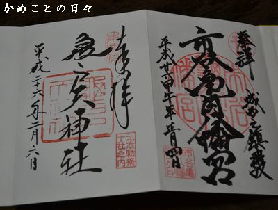 DSC_0136-gosyu.jpg
