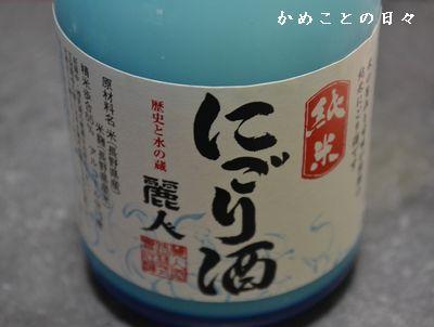 DSC_0140-nigo.jpg