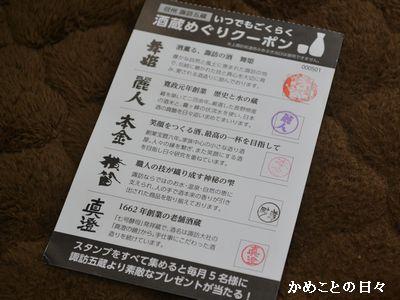 DSC_0913-coupon.jpg