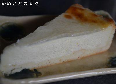 DSC_0946-cake.jpg