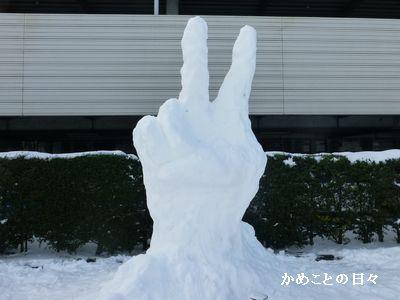 P1100567-peace.jpg