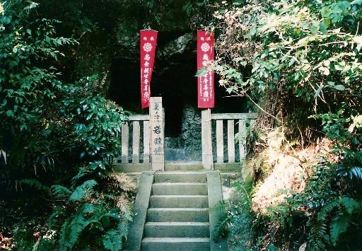 岩殿寺横穴