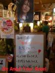 亀さんぽ2_convert_20130722001518