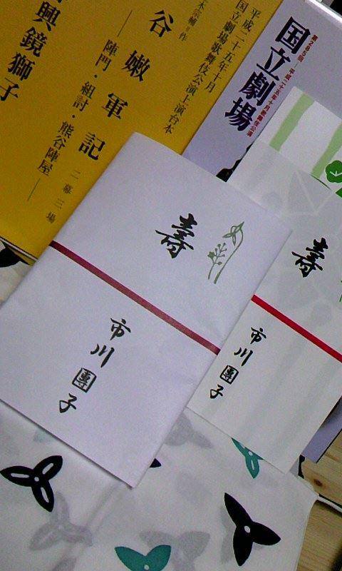 201310国立劇場初日團子