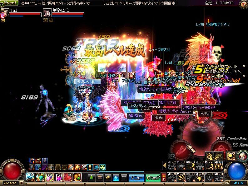 ScreenShot2012_1230_110451972.jpg