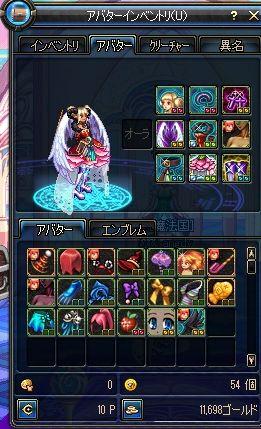 ScreenShot2012_1230_162142036.jpg