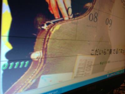 2012121417001000奏でるマップ1111