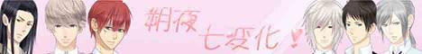 sakuya7.jpg