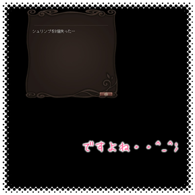 00853kuronami.jpg