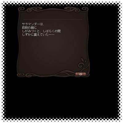 00869tinyriku.jpg