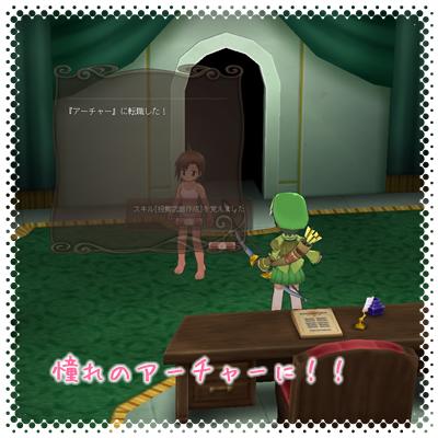 00941achanozo.jpg