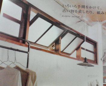 リビング飾り窓