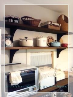 キッチン飾り