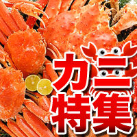 kani_side2.jpg