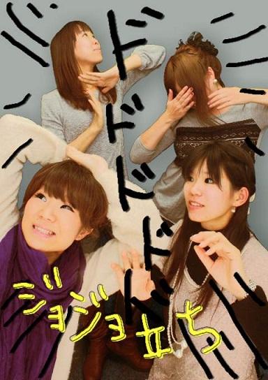 2_20130107215414.jpg