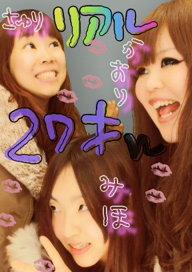 4_20130107215413.jpg