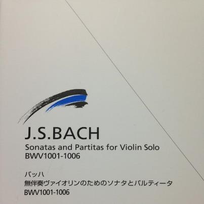 無伴奏ヴァイオリンのためのソナタとパルティータ