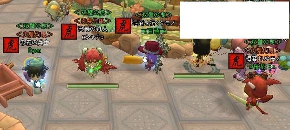 snapshot_20120808_220537.jpg
