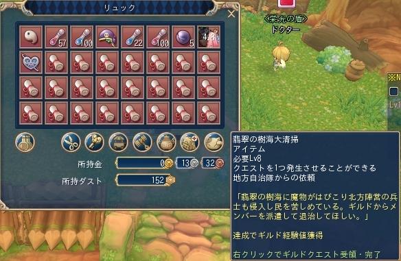 snapshot_20120813_211140.jpg
