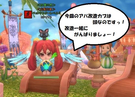 snapshot_20120820_202122.jpg