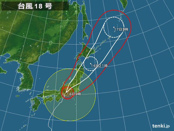 typhoon_1318_2013-09-16-09-00-00-large.jpg