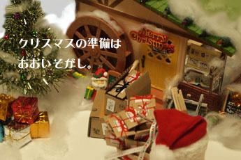 デザインクッカーのクリスマス