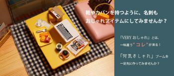 デザインクッカーの贈りものバナー広告