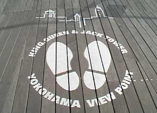 三塔大さん橋