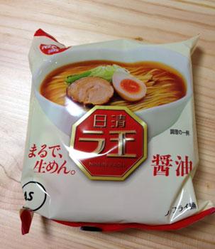 ラ王 袋麺