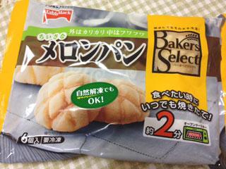 冷凍メロンパン