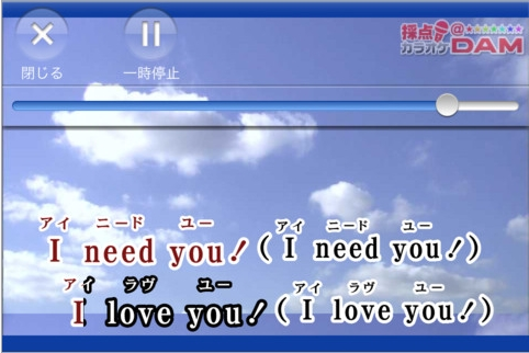 Baidu IME_2012-9-21_12-21-42