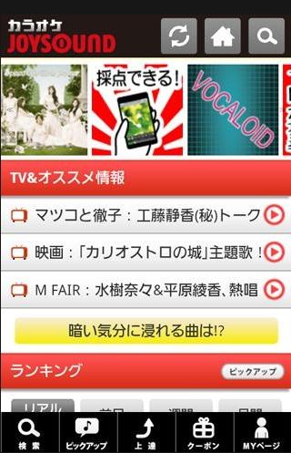 Baidu IME_2012-9-21_12-21-4