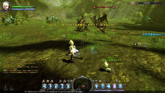 DN+2012-05-01+15-06-43+Tue_convert_20120501193003.jpg