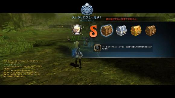 DN+2012-05-01+15-12-53+Tue_convert_20120501193024.jpg