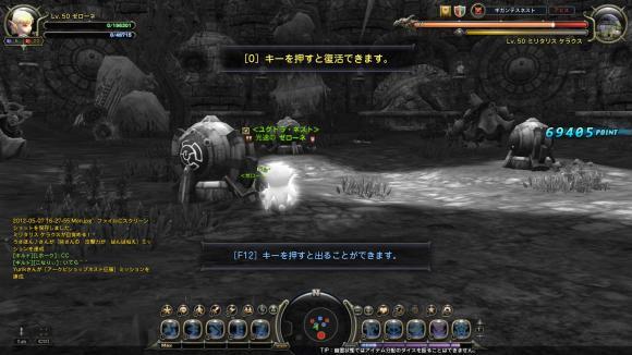 DN+2012-05-07+16-31-52+Mon_convert_20120507185336.jpg