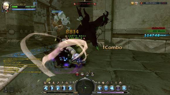 DN+2012-05-07+16-56-21+Mon_convert_20120507185443.jpg