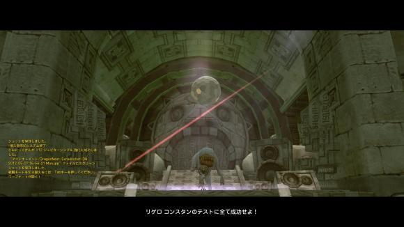 DN+2012-05-07+16-56-57+Mon_convert_20120507185458.jpg