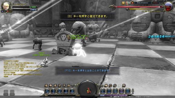 DN+2012-05-07+17-04-32+Mon_convert_20120507185518.jpg