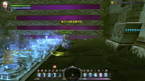DN+2012-06-06+15-57-35+Wed_convert_20120606190248.jpg