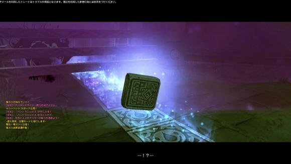 DN+2012-06-06+16-02-33+Wed_convert_20120606190258.jpg